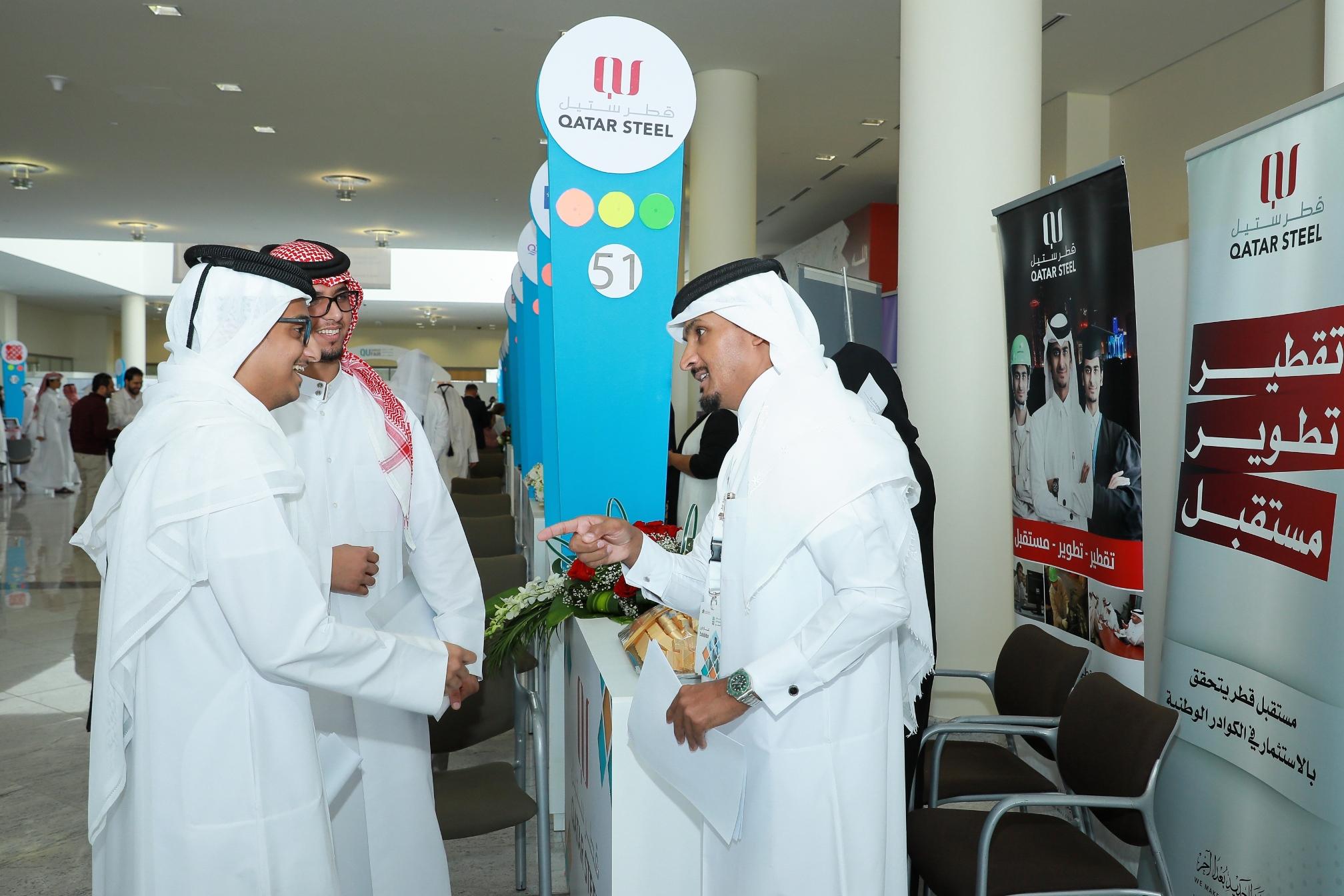 Qatar Career Fair