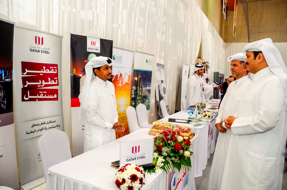 Qatar Steel Participates in 8th Annual Career Fair for Universities